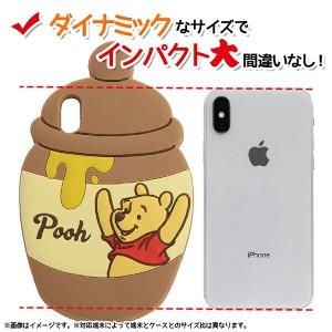 ☆ ディズニー iPhoneX 専用 ソフトケース ダイカット くまのプーさん IN-DP8DC1/PO[レビューを書いてメール便送料無料]