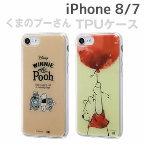 ☆ ディズニー iPhone8 iPhone7 (4.7インチ) 専用 TPUケース 背面パネルセット IJ-DP7TP/PO[レビューを書いてメール便送料無料]