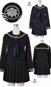 【コスプレ 制服 セーラー服 最近安くなった商品】セーラー服 コスプレ 制服 女子高生 ブレザー S〜2Lサイズあり 2色展開 3