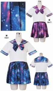 【コスプレ 制服 セーラー服】セーラー服 コスプレ 制服 女子高生 ブレザー 制服 S〜2Lサイズあり 2色展開 3点セット costume933