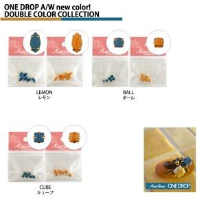 ManiCloset ビジュー ジェルネイル アート パーツ ダブルカラーコレクション @ONE DROP オーバル_a0154