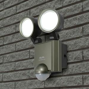 屋内│屋外│LED 屋外用センサーライト AC電源 6wLED 2灯 [ESL-602AC] - 朝日電器(ELPA)