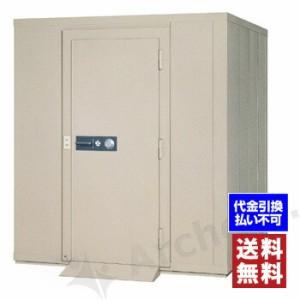 【送料無料】エーコー[SR-400]-組立式耐火室(セキュリティルーム)