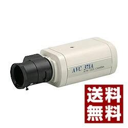 【送料無料】25万画素高画質白黒カメラ [AVC-371AE] - アイティーエス(ITS)