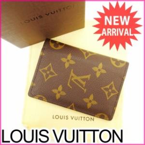 ルイヴィトン Louis Vuitton 名刺入れ モノグラム レディース 中古 E670