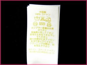 ケイト・スペード kate spade カーディガン ビジュー Tula Cardigan (参考定価37800円) [新品] (人気 激安) O003