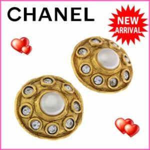 シャネル Chanel イヤリング ストーン パール レディース 中古 Y3014