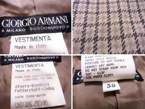 ジョルジオアルマーニ GIORGIO ARMANI ジャケット ノーカラー レディース ♯38サイズ 千鳥柄良品 セール【中古】 P692