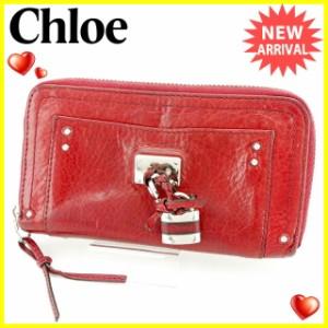 クロエ Chloe ラウンドファスナー財布 長財布 財布 メンズ可 パディントン [中古] 人気 セール B894