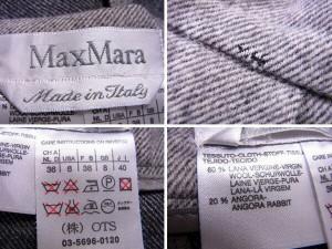 マックスマーラ MaxMara スカート レディース ♯USA8サイズ コクーン [中古] 訳あり 良品 J17856