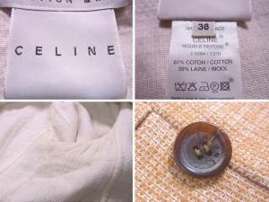 セリーヌ CELINE ジャケット ショート丈 レディース ♯36サイズ ダブル [中古] 良品 セール J17862