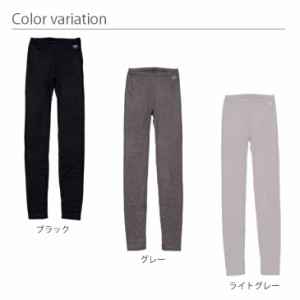 【30%OFF】BVD ふんわり 軽くて 暖かい 裏起毛  8分丈 ボトム (M/L) 防寒 BAFK68