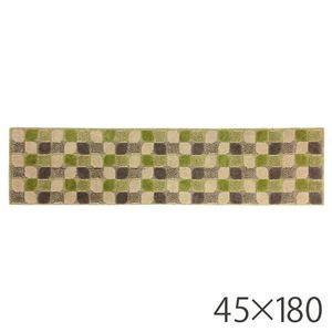 リベルタ インテリアマット 45×180cm グリーン  [01]
