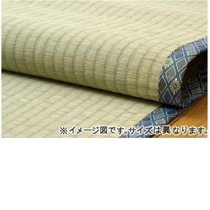 純国産 糸引織 い草上敷 『柿田川』 江戸間2畳(約176×176cm) [13]