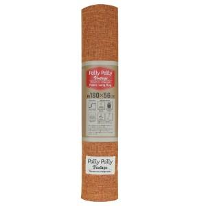 ロングラグ 56×180cm ヴィンテージ オレンジ Pally Pally  [01]