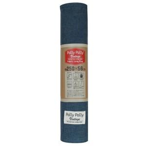 ロングラグ 56×250cm ヴィンテージ ブルー Pally Pally  [01]