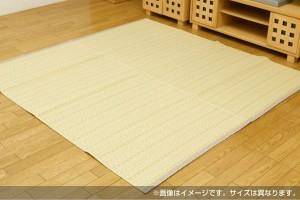 洗えるPPカーペット 『バルカン』 ベージュ 江戸間10畳(435×352cm) [13]