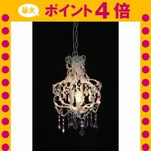 シャンデリア1灯 BS284-14 ピンク  [09]