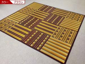 【純国産】柳川だんつう い草ラグ「ラスター」95×191cm1.5畳 日本製 い草 いぐさ ラグ カーペット 茣蓙 ござ 上敷き おしゃ