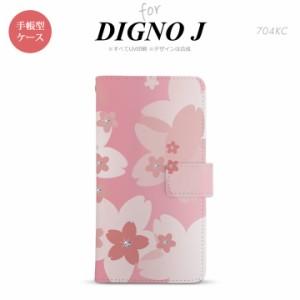 704KC DIGNO J 手帳型 スマホ ケース カバー ディグノ 花柄・サクラ ライトピンク nk-004s-704kc-dr062