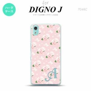 DIGNO J ディグノ ジェイ 704KC 専用 スマホケース カバー ハードケース 花柄・バラ(G) ピンク イニシャル 対応 nk-704kc-256i