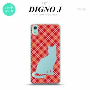 DIGNO J ディグノ ジェイ 704KC 専用 スマホケース カバー ハードケース 猫 チェック赤A nk-704kc-951