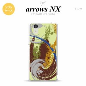 F01K スマホケース arrows NX F-01K カバー アローズ エヌエックス アート 和 nk-f01k-tp1265