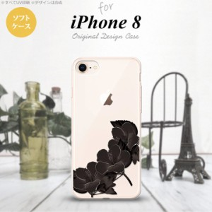 iPhone8 スマホケース カバー アイフォン8 ハイビスカス 黒 nk-ip8-tp084