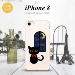 iPhone8 スマホケース カバー アイフォン8 猫B  nk-ip8-tp1135