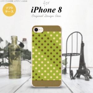 iPhone8 スマホケース カバー アイフォン8 ドット・水玉 緑×茶 nk-ip8-tp1656