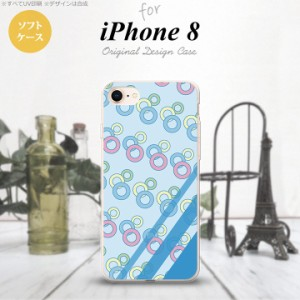 iPhone8 スマホケース カバー アイフォン8 丸 青 nk-ip8-tp1663