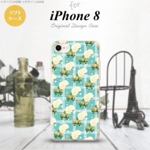 iPhone8 スマホケース カバー アイフォン8 チェック・バラ 青 nk-ip8-tp254