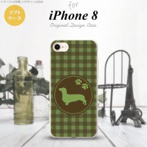 iPhone8 スマホケース カバー アイフォン8 ダックスフンド(B) 緑 nk-ip8-tp816