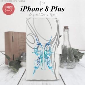 手帳型 ケース  スマホ カバー iPhone8Plus アイフォン ピンスト 白×青 nk-004s-ip8p-dr1249