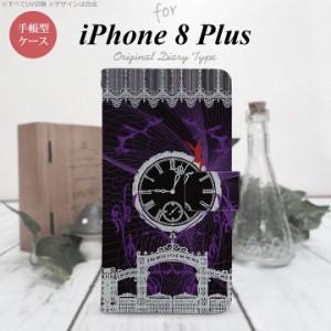 手帳型 ケース  スマホ カバー iPhone8Plus アイフォン 妖精と時計 ゴシック灰 nk-004s-ip8p-dr1252