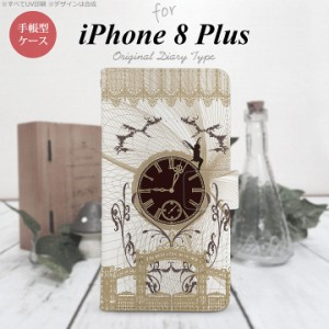 手帳型 ケース  スマホ カバー iPhone8Plus アイフォン 妖精と時計 ゴシック茶 nk-004s-ip8p-dr1253