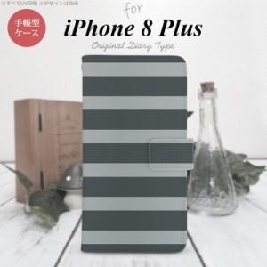 手帳型 ケース  スマホ カバー iPhone8Plus アイフォン ボーダー(B) グレー nk-004s-ip8p-dr791