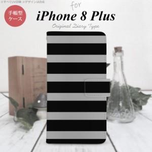手帳型 ケース  スマホ カバー iPhone8Plus アイフォン ボーダー(B) 黒×グレー nk-004s-ip8p-dr792