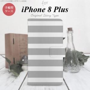 手帳型 ケース  スマホ カバー iPhone8Plus アイフォン ボーダー(B) グレー×白 nk-004s-ip8p-dr793