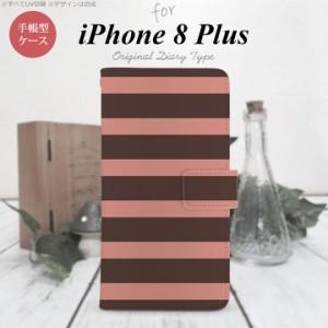 手帳型 ケース  スマホ カバー iPhone8Plus アイフォン ボーダー(B) 茶×ピンク nk-004s-ip8p-dr794