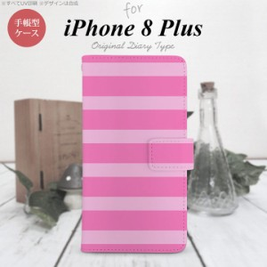 手帳型 ケース  スマホ カバー iPhone8Plus アイフォン ボーダー(B) ピンク nk-004s-ip8p-dr795