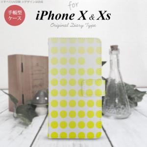 手帳型 ケース  スマホ カバー iPhoneX アイフォン 水玉 黄 nk-004s-ipx-dr1371