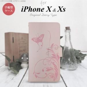 手帳型 ケース  スマホ カバー iPhoneX アイフォン 蝶と草 ピンク nk-004s-ipx-dr1632