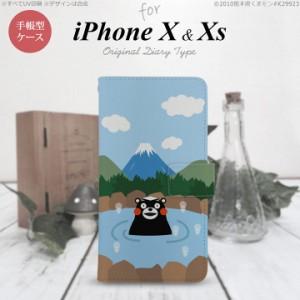 手帳型 ケース くまモン  スマホ カバー iPhoneX アイフォン 富士山C nk-004s-ipx-drkm36