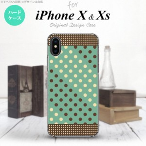 iPhoneX スマホケース カバー アイフォンX ドット・水玉 ミント×茶 nk-ipx-1646