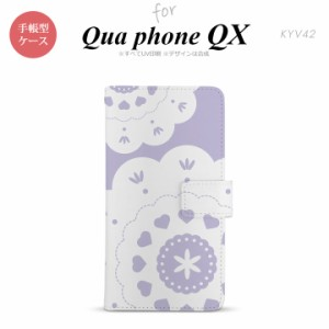 KYV42 QUA Phone QX 手帳型 スマホ ケース カバー レース・クリア 紫 nk-004s-kyv42-dr1486