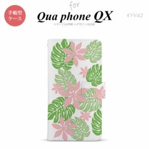KYV42 QUA Phone QX 手帳型 スマホ ケース カバー ティアレ ピンク nk-004s-kyv42-dr1492