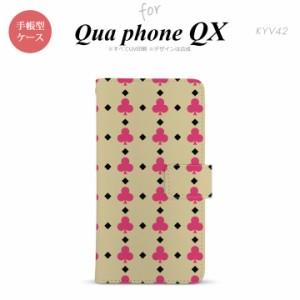KYV42 QUA Phone QX 手帳型 スマホ ケース カバー トランプ(クラブ) ベージュ×ピンク nk-004s-kyv42-dr534