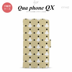 KYV42 QUA Phone QX 手帳型 スマホ ケース カバー トランプ(クラブ) ベージュ×白 nk-004s-kyv42-dr535
