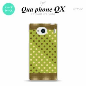 KYV42 スマホケース QUA Phone QX KYV42 カバー キュアフォン QX ドット・水玉 緑×茶 nk-kyv42-1656